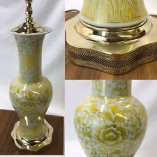 Restored Signed Vtg Asian Ceramic Urn Vase Table Lamp Gold Yellow Floral Brass