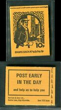 GB 1975 DN70 10p Feb Postal Uniforms Stitched Booklet