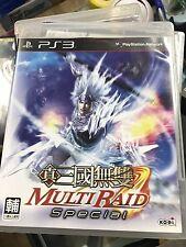 Shin Sangoku Musou : Multi Raid Special japan sony playstation 3 PS3 Game