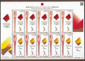 (ja1390) Japan 2020 Tokyo Olympic Paralympic torch relay MNH with folder