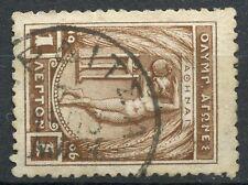 Greece 1906 Olympic Games 1 lepto W Postmark Type Vi Karditsa