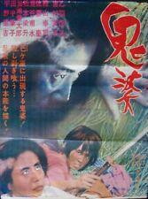 ONIBABA Japanese B2 movie poster B KANETO SHINDO 1964 KAIDAN