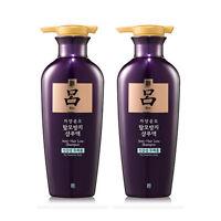 [Ryo Ryoe] 2Pcs Jayang Yoon Mo Anti Hair loss Shampoo For Sensitive 400ml