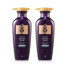 2 Pcs RYO Jayang Yoon Mo 400ml(13.52oz) Anti Hair loss Shampoo For Sensitive