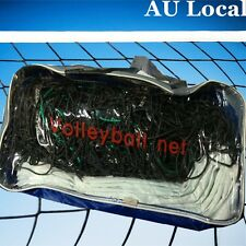 9.5m X 1m Volleyball Net Official Sized Replacement Standard Match Obnet9510
