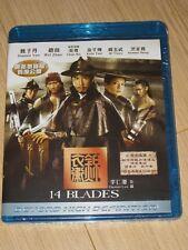 14 Blades (Blu-ray) - Donnie Yen ,  Sammo Hung, (Region All)