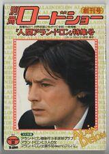 Alain Delon Special JAPAN PHOTO BOOK Roadshow Separate Volume, Summer 1974