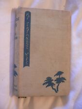 My Japanese Wife Clive Holland Illus Fred Appleyard 1895