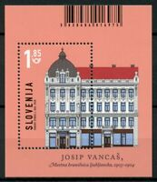 Slovenia Architecture Stamps 2020 MNH Municipal Savings Bank Ljubljana 1v M/S