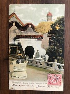 CHINA OLD POSTCARD SCENE IN MANDARIN GARDEN SHANGHAI TO FRANCE 1906 !!