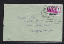 SARAWAK POSTAL HISTORY (PP1509B) 1971 5C BUTTERFLY TPO NO 3  TO SINGAPORE