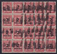 DR Dienst Mi Nr. 97 20er Block mit Strichentwertung, Dienstmarken, angetrennt