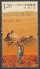 China 2012-19 4-3 The Silk Road single stamp MNH