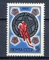 30444) Russia 1985 MNH Winter Spatakiads 1v. Scott #5330