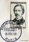 LEON FOUCAULT   1958 TIMBRE FRANCE  Premier Jour  FDC  Yt 1148
