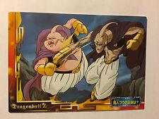 Dragon Ball Z Collection Card Gum 52