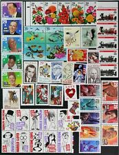 US 1994 Commemorative Year Set 93 stamps with S/S & Sheets Mint NH see scans