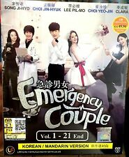 Emergency Couple (Vol. 1 - 21 End) ~ 3-DVD SET ~ English Subtitle ~ Korean Drama
