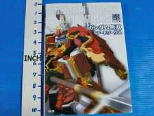 Dynasty Warriors Gundam Musou Art Works OOP 2007 japan