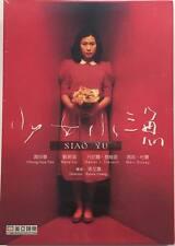 NEW 1995 Taiwanese Movie REGION ALL DVD Siao Yu - Rene Liu, Daniel J. Travanti