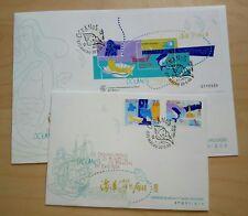 1998 Macau Oceans Life Stamp + Souvenir Sheet S/S FDC 澳门海洋生态邮票+小型张首日封
