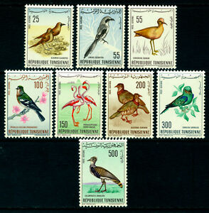 TUNISIA 1965  Birds set    Scott # C25-32 mint MH