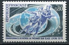 STAMP / TIMBRE FRANCE NEUF LUXE N° 1665 ** PATINAGE ARTISTIQUE / SPORT