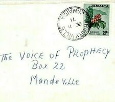 CS96 Jamaica Superb *Trinity Ville* Double-Ring CDS 1971 Cover {samwells-covers}