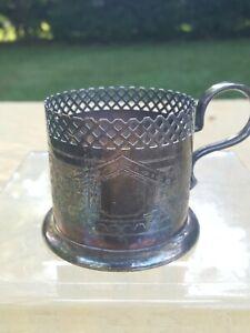 Russian/Polish antique tea glass holder, Fraget.