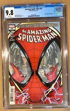 AMAZING SPIDERMAN # 54 CGC 9.8! (2/21). LEGACY # 855.