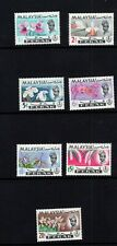 Malaysia Perak 1965 Orchids Flowers set of 7 MNH SG 139-145 Sc 163-169