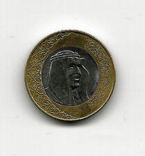World Coins - Saudi Arabia 1 Riyal 2016 Bimetallic Coin KM# 78