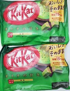 2 Bags - Japanese Kit Kat Matcha Green Tea Mini KitKat mini chocolate