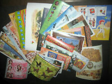 INDIA LOT OF 124 DIFFERENT MINIATURE SHEETS (M/S) FROM 2004 - 2016.MNH