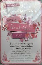 Special Wishes On Your 60th Birthday - Have A Wonderful Day - 3D Birthday Card