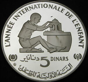 TUNISIA 5 Dinars 1982 Proof - Silver - Intl. Year of the Child - 2875 ¤