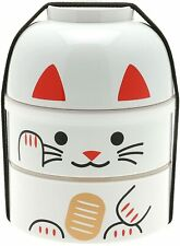 Kotobuki Japanese Bento Box Food Lunch Container White Lucky Cat 280-370 LARGE