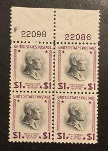 TDStamps: US Stamps Scott#832 Mint NH OG Lightly Crease Top Block