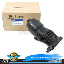 GENUINE Engine Oil Filter for 10-17 Azera Santa Fe Sedona Sorento OEM 263003CAB1