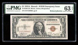 DBR 1935-A $1 Silver Hawaii SC Block Fr. 2300 PMG 63 EPQ Serial S47158990C