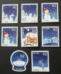 JAPAN USED 2017 WINTER GREETINGS 82 yen 8 VALUE VF COMPLETE SET SC# 4176 a - h