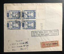 1945 Casablanca Morocco first Day Airmail Cover FDC to Fes Solidarity stamp