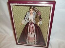 1999 Victorian Barbie With Cedric Bear. Collector Edition.