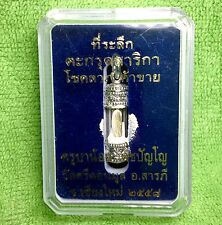 New Strong Life Protect & Bring Happiness Takrut Genuine Amulet Sacred Kruba Noi