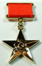 USSR Soviet HERO OF SOCIALIST LABOUR Order Medal Hammer and Sickle Award * Copy
