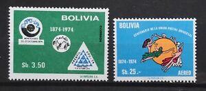 BOLIVIA #561 & #C358.  CENTENNIAL OF UNIVERSAL POSTAL UNION. MNH