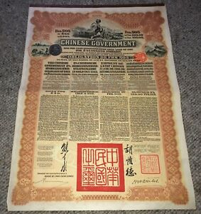 £20 Chinese Reorganisation gold loan 1913 bond share with coupons China