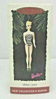 "Hallmark 1994 Keepsake Barbie Ornament ""1959 Debut"" Blonde Barbie Doll Christmas"