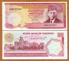 Pakistan, 100 Rupees ND (1986-2006), P-41, Sign. 21 W/H, UNC