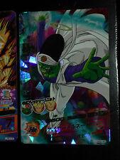 TCG DRAGON BALL Z/GT HEROES PART 2 CARD CARDDASS PRISM CARTE HG2-50 BANDAI DBZ